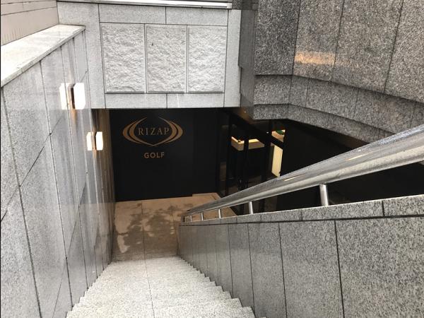 ライザップゴルフ飯田橋店の口コミ・料金